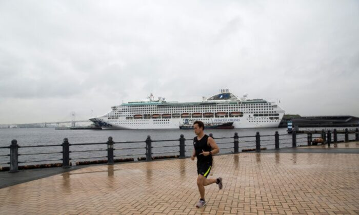A Princess Cruise ship in Yokohama on July 16, 2019. (Behrouz Mehri/AFP via Getty Images)
