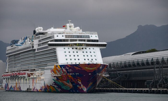 A general view shows the World Dream cruise ship, docked at the Kai Tak cruise terminal in Hong Kong on Feb. 5, 2020. (Philip Fong/AFP via Getty Images)