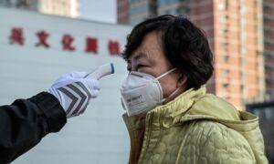 'Severe Disruption': Global Shortage of Anti-Virus Masks, Says WHO