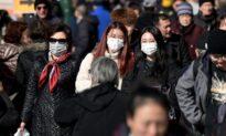 New York City Reports 2 Additional Suspected Cases of Coronavirus
