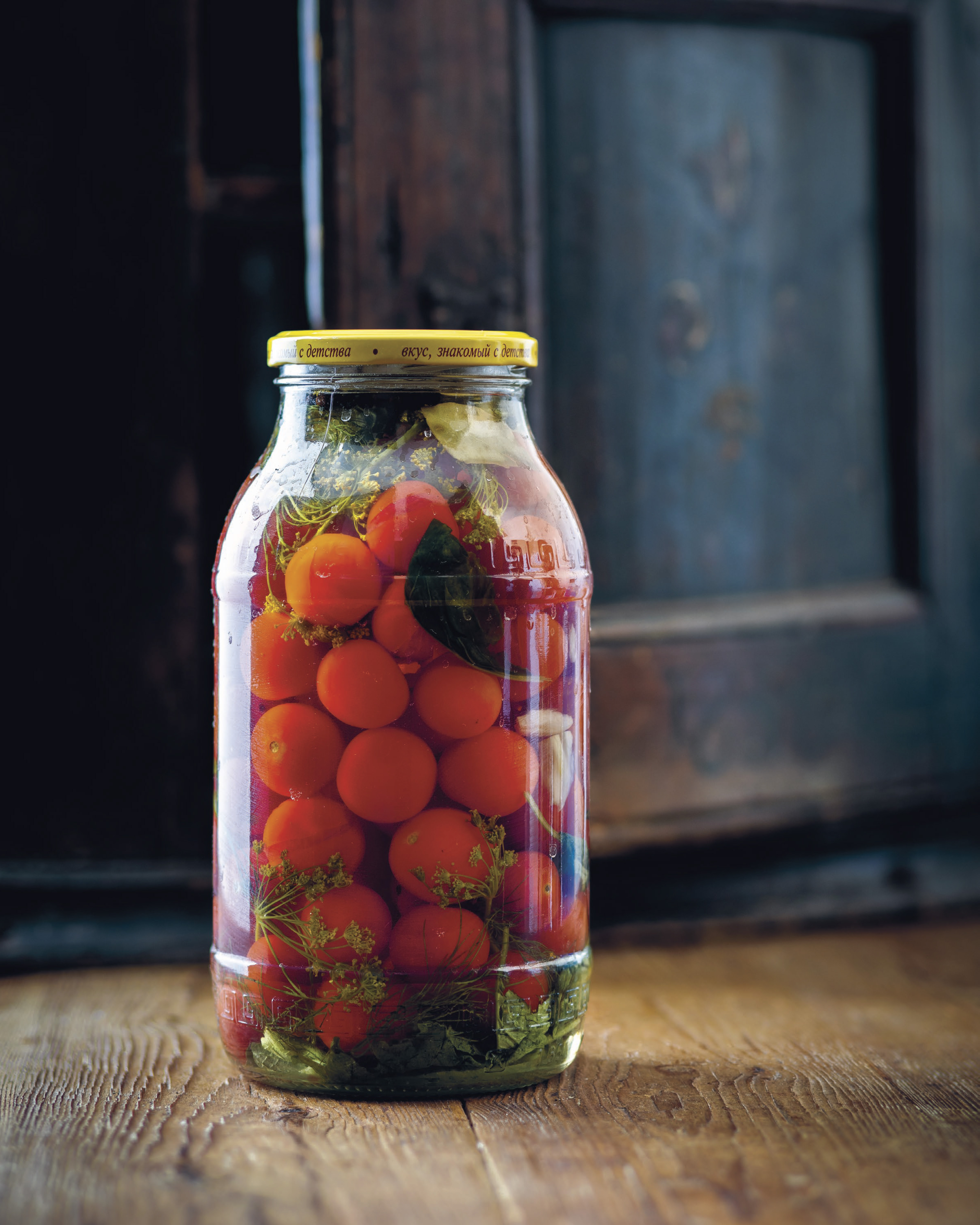 russian brined tomatoes in a jar