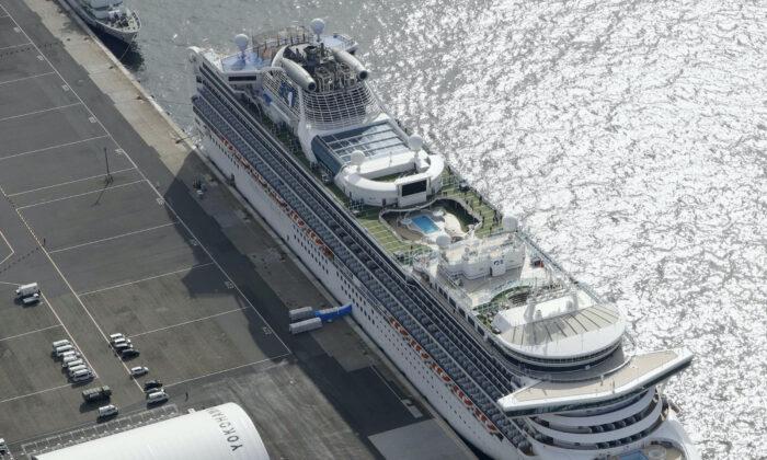 The cruise ship Diamond Princess is docked at Yokohama Port, near Tokyo on Friday, Feb. 7, 2020. (Sadayuki Goto/Kyodo News via AP)