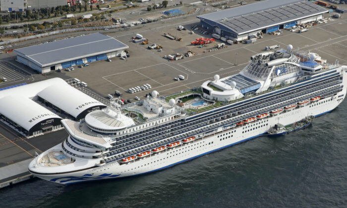 The cruise ship Diamond Princess is docked at Yokohama Port, near Tokyo, Friday, Feb. 7, 2020. (Sadayuki Goto/Kyodo News via AP)