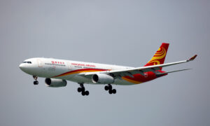 Hong Kong Airlines to Cut 400 Jobs, Operations as Coronavirus Hits Travel