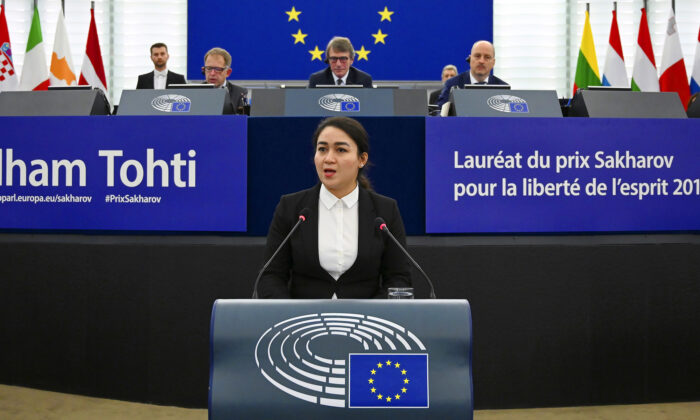 Jewher Ilham, daughter of Ilham Tohti, an Uyghur professor, delivers a speech during the award ceremony at the 2019 European Parliament's Sakharov human rights prize in Strasbourg, eastern France. (Getty Images | FREDERICK FLORIN)