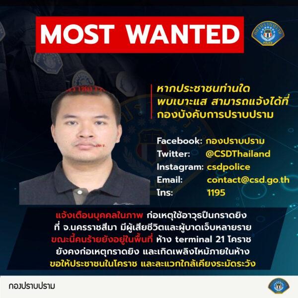 Thailand mass shooting