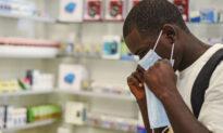 Senegal Confirms First Coronavirus Case: Health Ministry