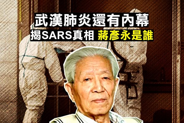 Dr. Jiang Yanyong, who became a hero after exposing the SARS epidemic, is currently under house arrest, after he wrote to the Chinese leader to demand redress for the Tiananmen Square Massacre in 1989. (NTDTV)