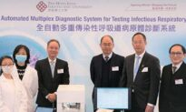 Hong Kong Scientists Develop Technology to Detect COVID-19 and Other Viruses But Denied Funding