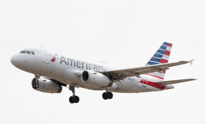 An Airbus 319 operated by American Airlines approaches for landing at Baltimore Washington International Airport near Baltimore, Md. on March 11, 2019. (Jim Watson/AFP via Getty Images)