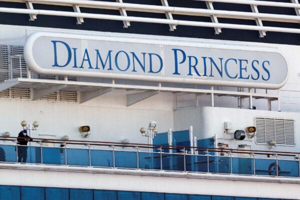 Cruise-ship-Diamond-Princess-Japan-Coronavirus-Outbreak