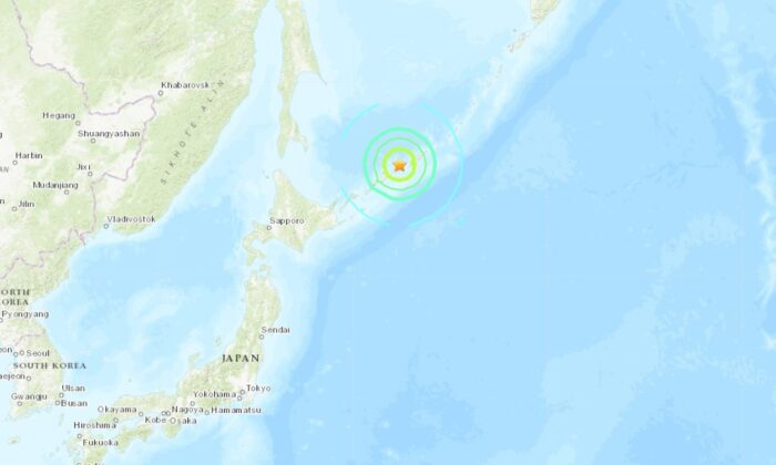 A 6.9 magnitude earthquake struck between Japan and Russia, but there were no reports of damage and no danger of a tsunami, according to officials. (USGS)
