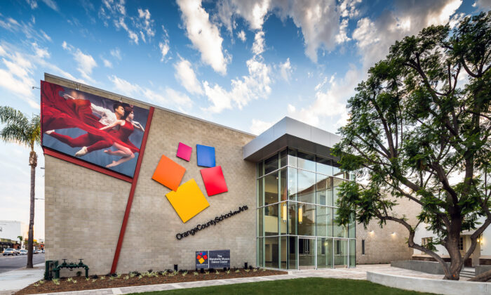 Orange County School of the Arts, in Santa Ana, Calif., appealed to the Orange County School Board on Feb. 5, 2020, hoping the school board could save it from losing its license. (Courtesy of Orange County School of the Arts)