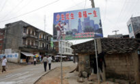 Beijing Tries to Respond to China's Bleak Demographics
