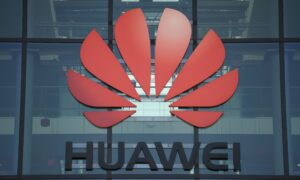 US Officials Suggest Backing Huawei Competitors, Providing Alternatives