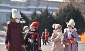 US Prepared to Help North Korea Combat New Coronavirus