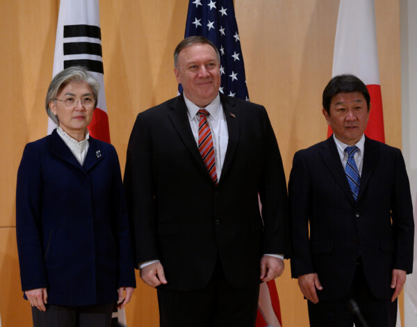 South Korea's Foreign Minister Kang Kyung-wha, U.S. Secretary of State Mike Pompeo and Japan's Foreign Minister Toshimitsu Motegi pose during a trilateral meeting during the 56th Munich Security Conference (MSC) in Munich, southern Germany, February 15, 2020. (Andrew Caballero-Reynolds/Pool via Reuters)