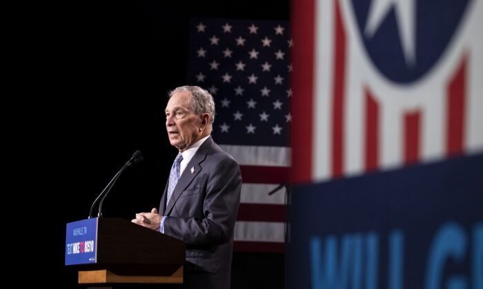 Democratic presidential candidate, former New York City Mayor Mike Bloomberg delivers remarks during a campaign rally in Nashville, Tenn., on Feb. 12, 2020. (Brett Carlsen/Getty Images)