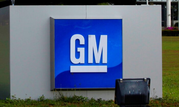The GM logo is seen in front of the General Motors plant in Rayong province, Thailand, on Feb. 22, 2011. (Chaiwat Subprasom/File Photo via Reuters)