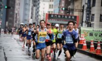 Tokyo Marathon Limits Participants to Elite Runners Over Coronavirus