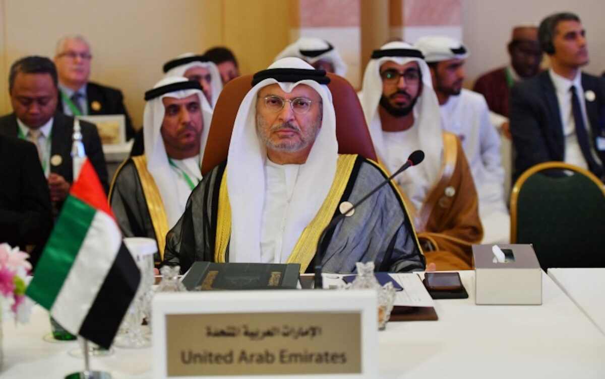 Arab World's First Nuclear Power Plant Gets Green Light in UAE