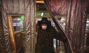 Coronavirus Live Updates: South Korea Sees First Death, More Cases