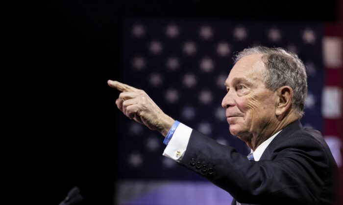Democratic presidential candidate former New York City Mayor Mike Bloomberg delivers remarks during a campaign rally in Nashville, Tennessee, on Feb. 12, 2020. (Brett Carlsen/Getty Images)