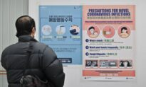 South Korea Reports 1st Coronavirus Death; Cases Spike