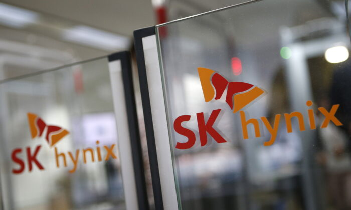 The logo of SK Hynix is seen at its headquarters in Seongnam, South Korea, on April 25, 2016. (Kim Hong-Ji/File/Reuters)