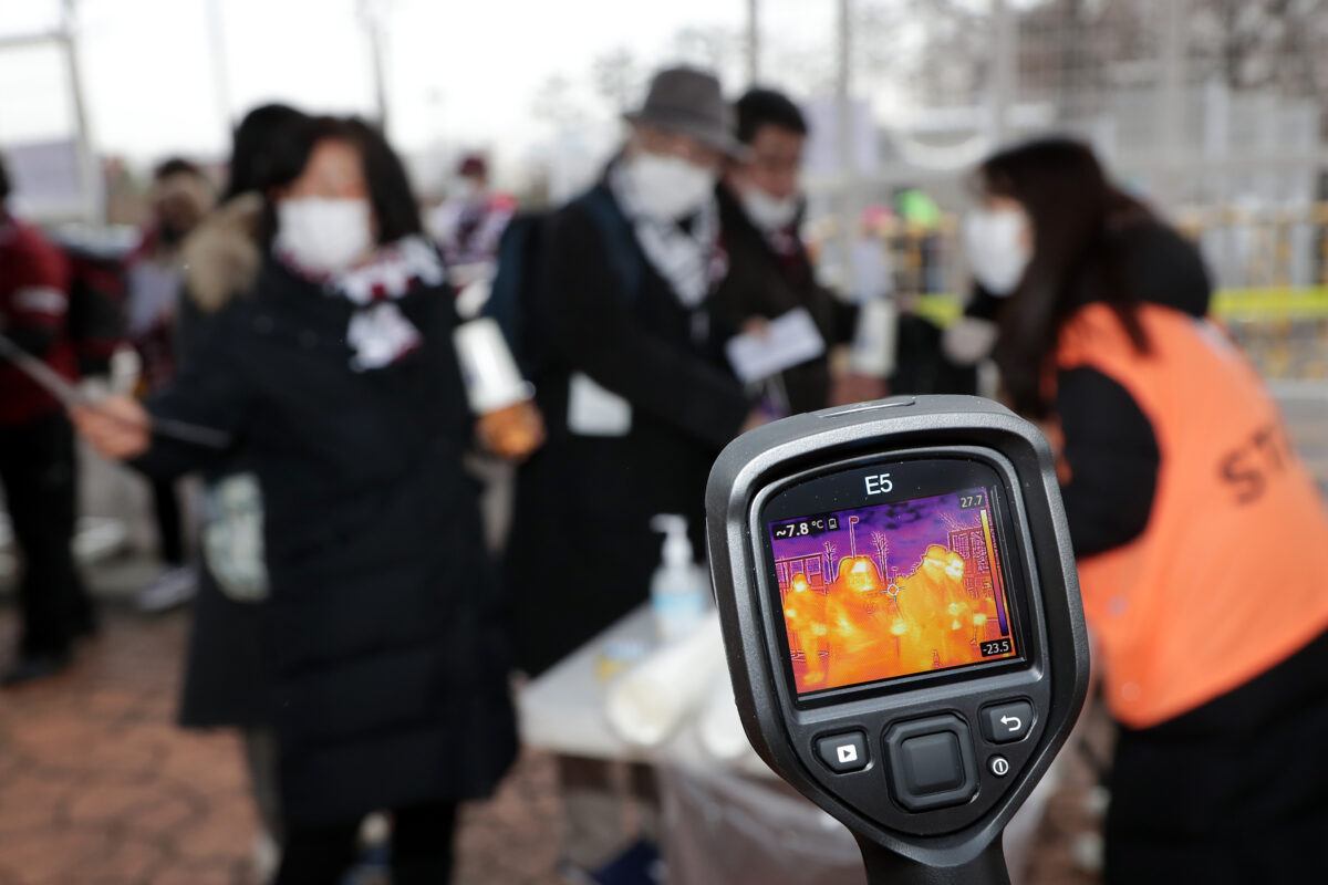 South Korea Coronavirus Cases Double in 24 Hours, Linked to Church 'Super-Spreader'