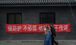 Shifting Virus Count Method Fuels Rising Mistrust in Chinese Data