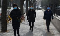 Hundreds of Prisoners Test Positive for Coronavirus in China, 11 Officials Sacked