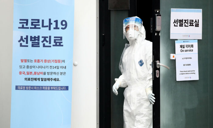 A medical professional is seen at a preliminary testing facility at the National Medical Center where patients suspected of contracting coronavirus (COVID-19) are assessed in Seoul, South Korea on Feb. 21, 2020. (Chung Sung-Jun/Getty Images)