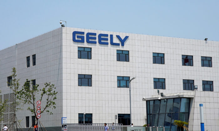 A building of the Geely Auto Research Institute is seen in Ningbo, Zhejiang Province, China, on Aug. 4, 2017. (Aly Song/Reuters)