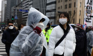 US Military Dependent in South Korea Confirmed to Have Coronavirus