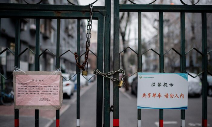 A gate of a residential area is locked up as a preventive measure against the COVID-19 coronavirus in Beijing on Feb. 24, 2020. (Nicolas Asfouri/AFP via Getty Images)