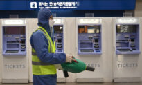 South Korea Sees Increase of Nearly 300 New Coronavirus Cases