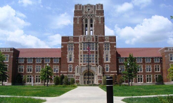 Ayres Hall at The University of Tennessee, Knoxville. Anming Hu, an associate professor at the university, was arrested on Feb. 27, 2020, for allegedly lying about his affiliation with a Chinese university. (Nightryder84/ CC-BY-3.0/Wikimedia Commons)