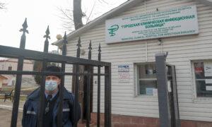 Belarus Announces First Case of Coronavirus: TASS