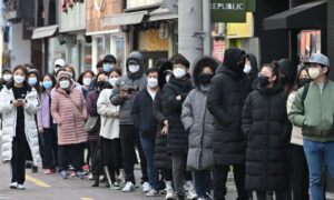 South Korean Religious Sect Leader Could Face Coronavirus 'Murder' Charge: Official