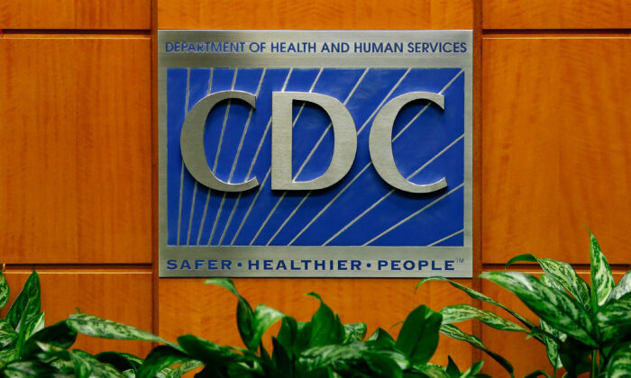 A podium with the logo for the Centers for Disease Control and Prevention  at the Tom Harkin Global Communications Center in Atlanta, Ga., in a file photo. (Kevin C. Cox/Getty Images)