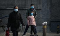 China in Focus (Feb. 26)