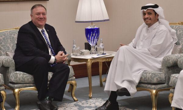 Pompeo Qatar Taliban