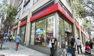Bank of America 'Already Seeing Evidence' of Coronavirus Economic Impact