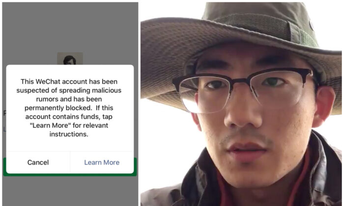 L: Zhang Wenbin's blocked WeChat account. R: Zhang speaks in a video on social media on March 30, 2020, calling on the ruling Chinese Communist Party to step down. (Screenshots via Twitter)