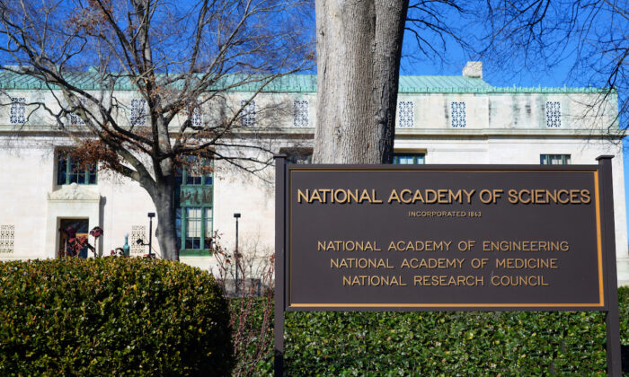 View of the National Academy of Science (NAS) building located in Washington DC on February 2020. (Illustration/Shutterstock)