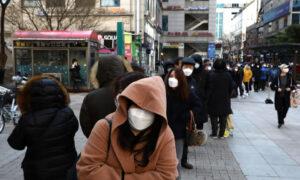 South Korea's Cases of Novel Coronavirus Climb Above 5,000