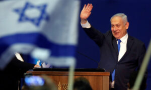Netanyahu Claims Israel Election Victory: 'It's Time to Heal Rifts'