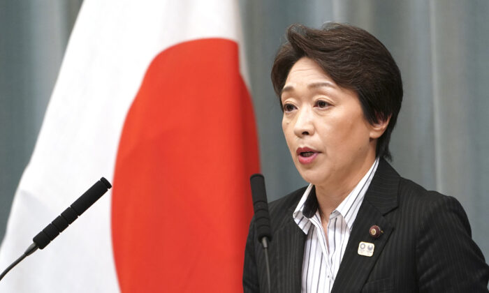 The newly appointed Minister in charge of the Tokyo Olympic and Paralympic Games Seiko Hashimoto speaks during a press conference at the prime minister's official residence in Tokyo, Japan, on Sept. 11, 2019. (Eugene Hoshiko/AP Photo/File)