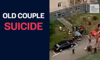 An Old Couple Commit Suicide Together in Wuhan City